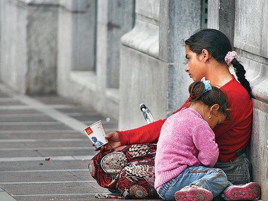 יוון אתונה / צילום: רויטרס