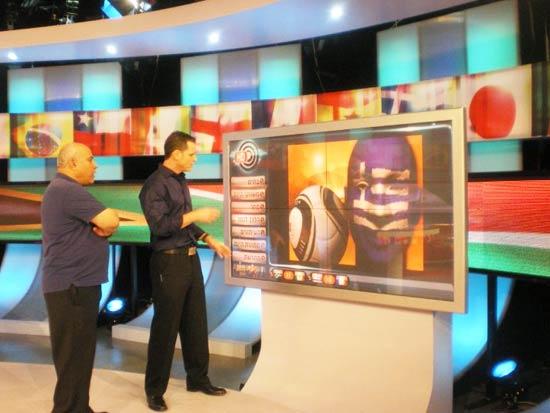 אולפן המונדיאל של ערוץ 1, בוני גינצבורג, אבי רצון, רשות השידור / צילום: יח
