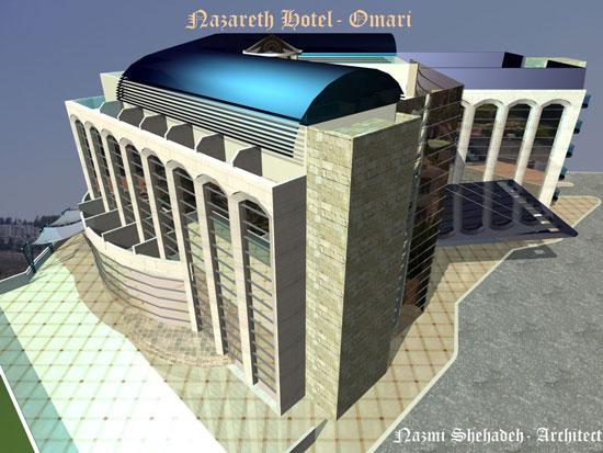 הדמיה של המלון של זיאד עומרי בנצרת,/ קרדיט: אדריכל נזמי שחאדה