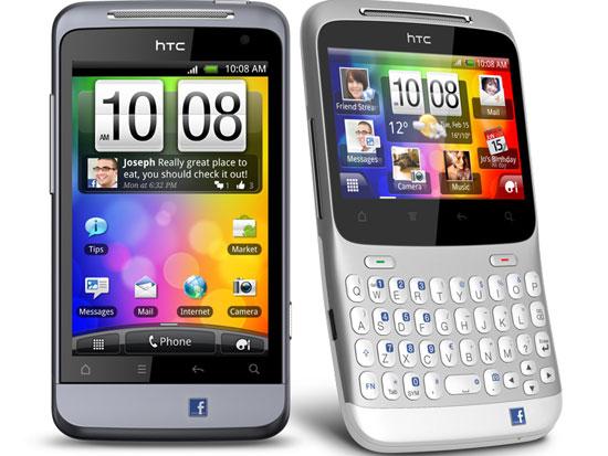 פייסבוק, הייטק, HTC