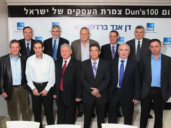 דן אנד ברדסטריט 2011 / צלם: יחצ