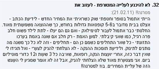 יואב מטרנה ויז'ואל הנקה