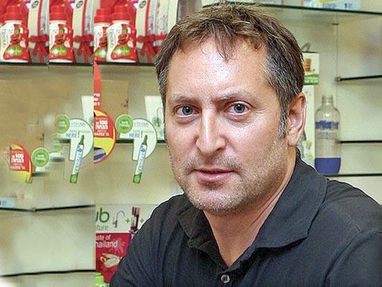 דניאל בירנבאום, מנכ