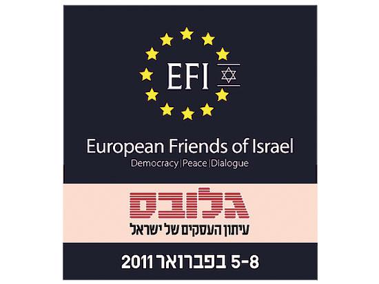 לוגו: השדולה האירופית