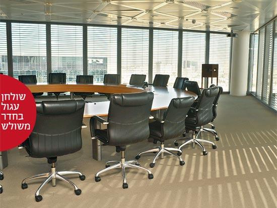 משרד שולחן עגול/ צילום: עמית גירון