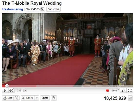 החתונה המלכותית ביו טיוב
