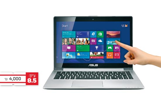 אסוס VivoBook S400 / צילום: יחצ