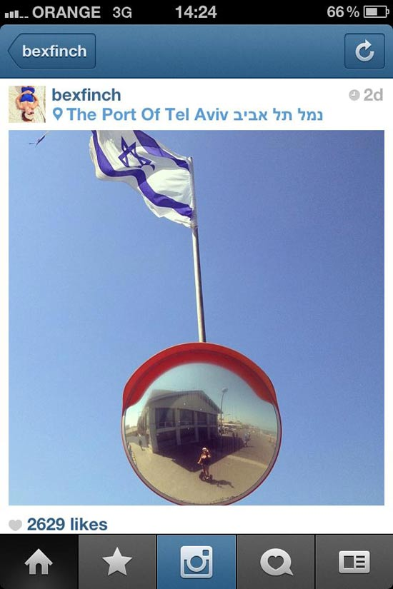 אינסטגרם ישראל / צילום: בקס פינץ`