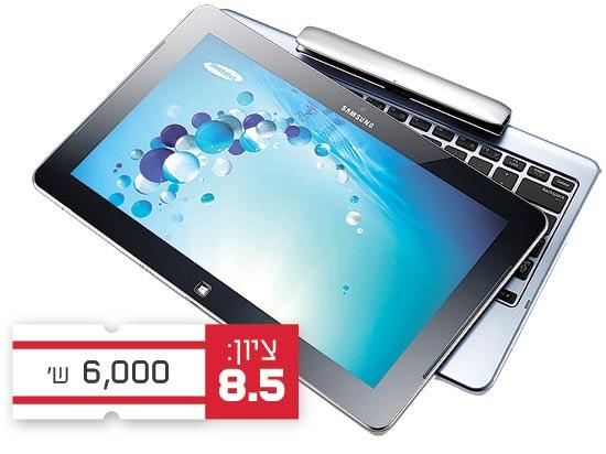 סמסונג ATIV Smart PC Pro / צילום: יחצ