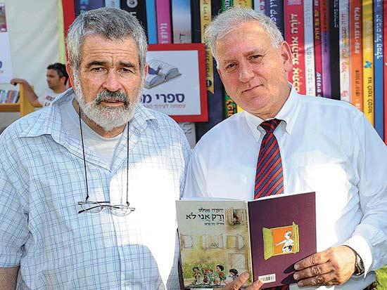 יאיר סרוסי, יהודה אטלס, שבוע הספר / צילום: סיון פרג'