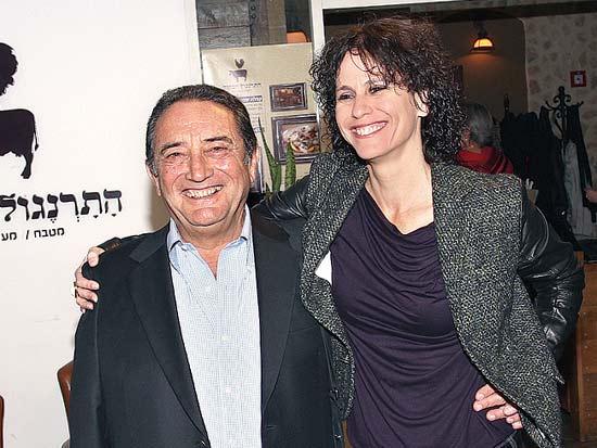 הלית ויוסי מימן, יום הולדת למיכל גרייבסקי / צילום: יוסי כהן