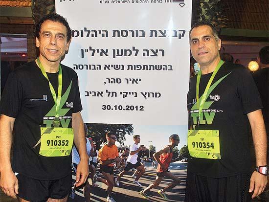 רפי ירושלמי, יאיר סהר, מירוץ תל אביב בחסות נייקי / צילום: יענקלה