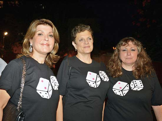 מירי זיו, יולי תמיר, רותי שטרית, נשף ההתרמה של האגודה למלחמה בסרטן / צילום: תמר מצפי
