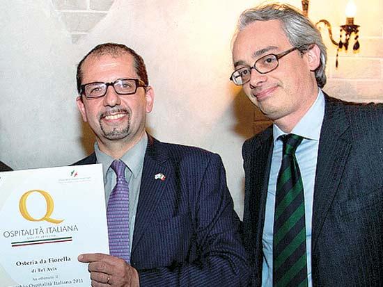 לורנצו אורטונה, רוברטו דלה רוקה, לשכת המסחר ישראל איטליה / צילום: עוז מועלם