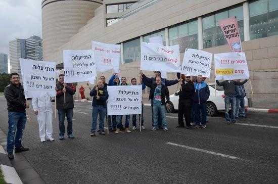 הפגנת עובדי כיל מחוץ לועידת ישראל לעסקים / צילום: אוריה תדמור