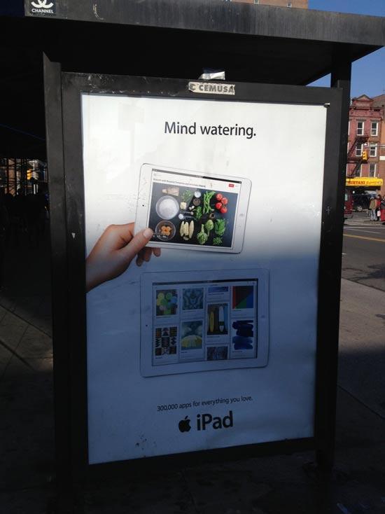 אפליקציה ישראלית בקמפיין של אפל / צילום: יחצ