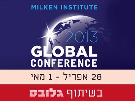 ועידת מילקן 2013 לוגו