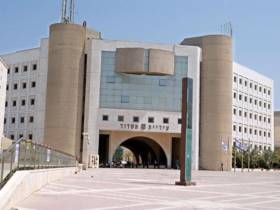 עיריית אשדוד / צילום: תמר מצפי