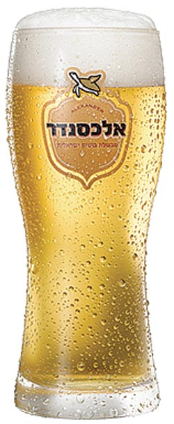 בירה אלכסנדר / צילום: יחצ