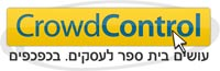 crowdcontrol logo / צילום: יחצ