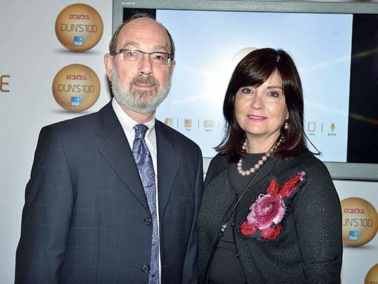 רייזי והרשי פרידמן, ועידת ישראל לעסקים 2013 / צילום: תמר מצפי
