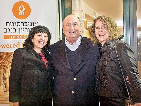 רבה כרמי, אלי אללוף, אתי לוצאטו, ערב ידידי אוניברסיטת בן גוריון / צילום: יואב גלאי