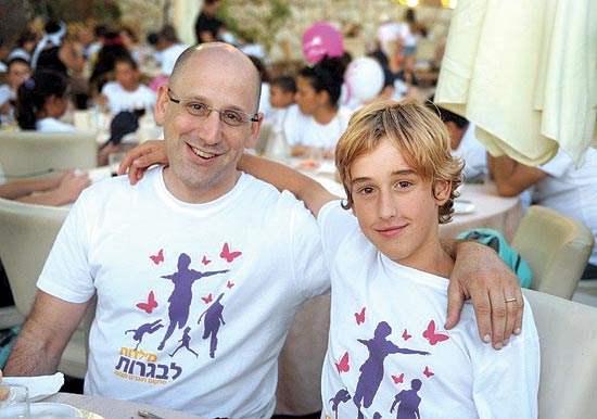ניר שטרן ובנו עדי / צילום: יחצ