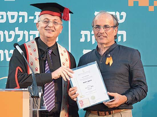 קובי ריכטר, צבי הכהן, קבלת תעודת תואר ראשון לד