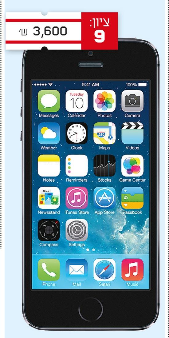 אייפון 5S, אפל/ צילום: יחצ