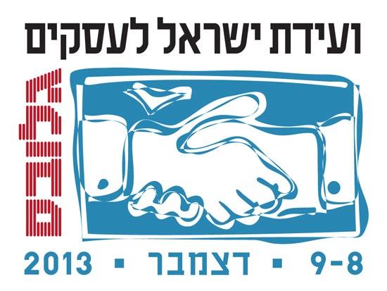 ועידת ישראל לעסקים 2013 לוגו / צילום: יחצ