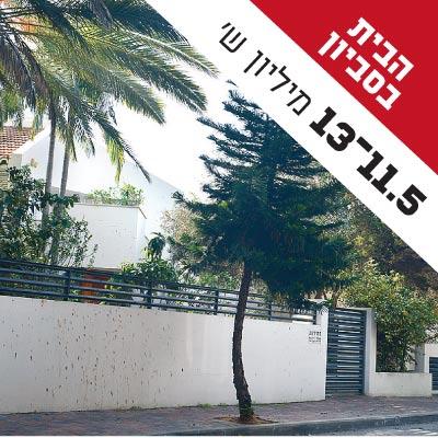 הבית של יאיר שמיר / צילום: תמר מצפי
