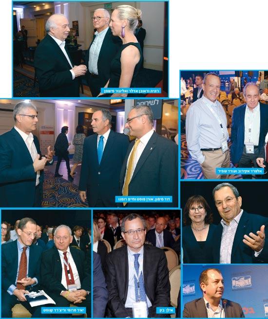 ועידת ישראל לעסקים 2014 / צילומים: איל יצהר, תמר מצפי ואוריה תדמור