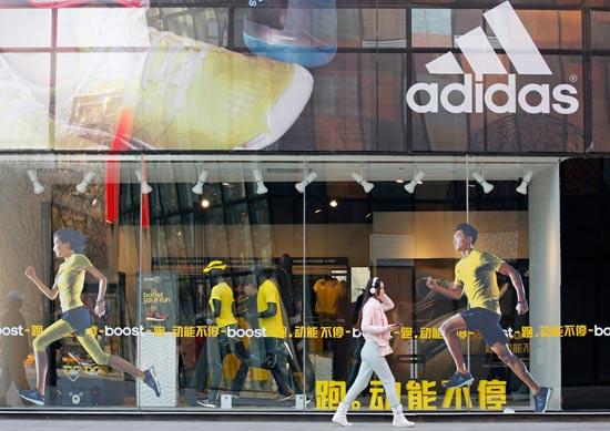 חנות של אדידס בסין / צלם: רויטרס