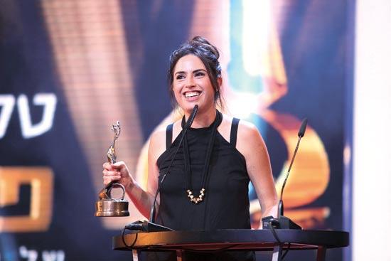 טליה לביא הזוכה בפרס הבימוי / צילום: יחצ