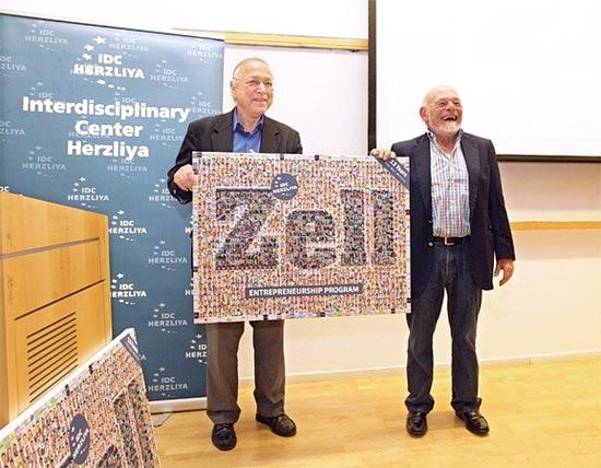 סם זל ואוריאל רייכמן / צילום: עדי כהן צדק