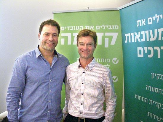 דוד לרון ואריק זאבי / צילום: יחצ