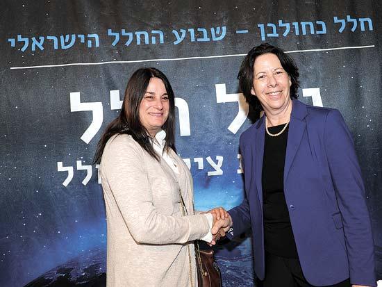 בינה בר און, רונה רמון, שבוע החלל הישראלי / צילום: כפיר סיון