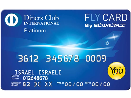 FLY CARD /צילום: יחצ סיון פרג'