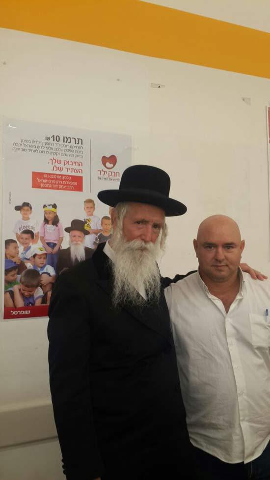 אורי מרציאנו והרב יצחק דוד גרוסמן/ צלם: יחצ