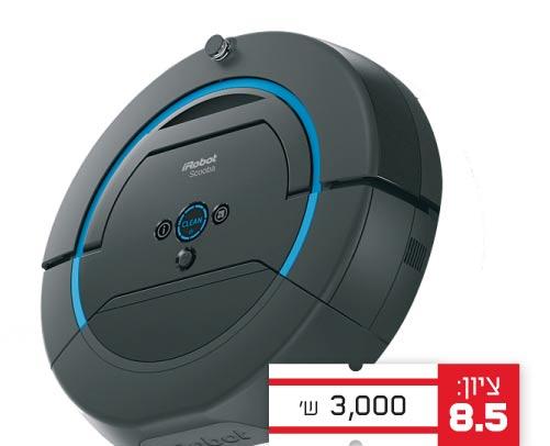 iRobot סקובה 450 / צילום: יחצ