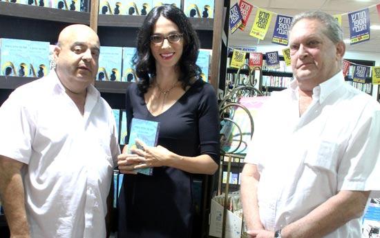 ערן זמורה, עמליה רוזנבלום, אבי שומר / צלם: עדו פרץ