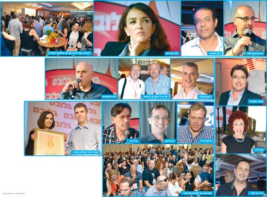 ועידת MAD 2015 / צילומים: תמר מצפי ואיל יצהר