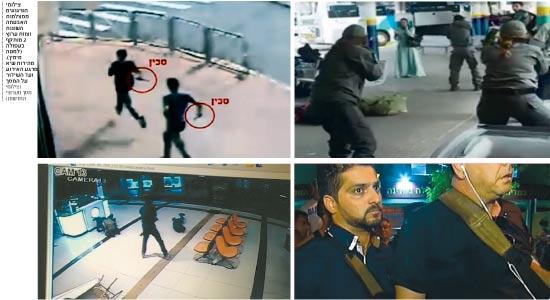 צילומי הפיגועים ממצלמות האבטחה / צילום מסך