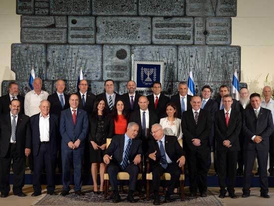 תמונה קבוצתית של שרי הממשלה/ צילום:חיים צח לע