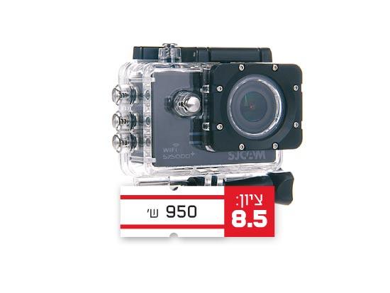 SJCAM -SJ5000 PLUS/ צילום: יחצ