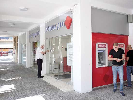 סניף בנק הפועלים בגבעה הצרפתית בירושלים/ צילום: אוריה תדמור