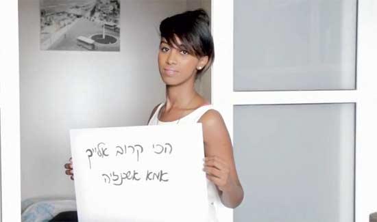התגובה לקמפיין מטרנה/ צילום:מתוך הפייסבוק של שלומי חתוכה