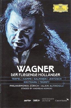 ואגנר - האופרה