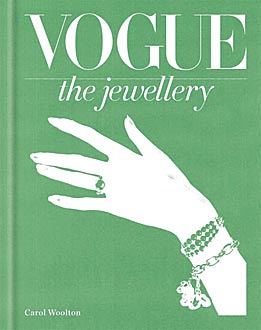 Vogue the Jewellery / צילום: יחצ