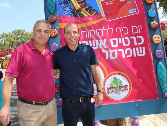 ערן וולף ואבי צימרמן/ צלם: סיוון פרג